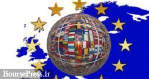 بلغارستان و کرواسی هم به اتحادیه اروپا می پیوندند