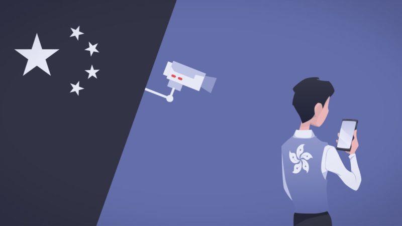 سایه سنگین فایروال چین بر سر اینترنت هنگ کنگ