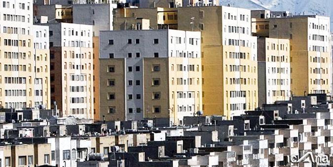 وجود دو و نیم میلیون خانه خالی در کشور/کنترل نشدن بازار مسکن مشکل اصلی بین عرضه و تقاضای حقیقی است