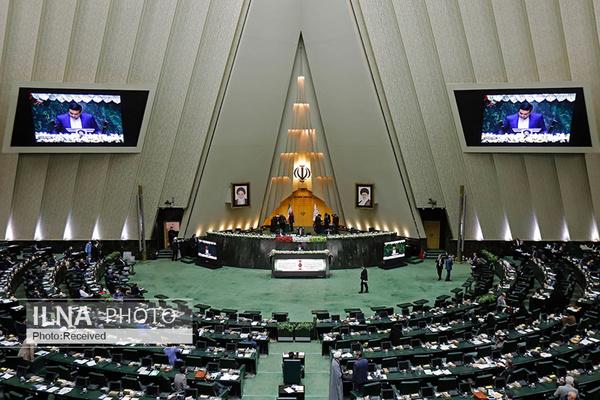مخالفت مجلس با تشکیل کمیسیون ویژه جهش تولید و بهبود کسب و کار