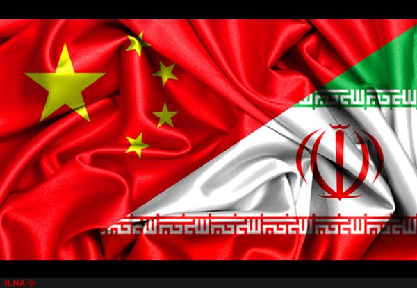 توافق ایران و چین ضربه بزرگی به سیاست فشار بر تهران است