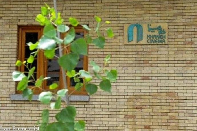 انتخابات هیات مدیره  نهاد صنفی «خانه سینما» یک ماه دیگر برگزار میشود