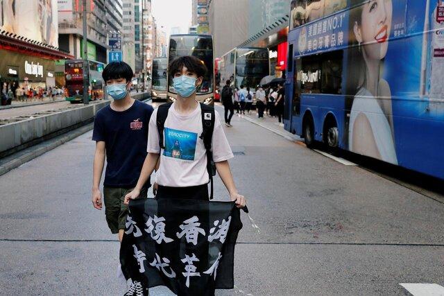 هنگکنگ خواندن سرود جنبش معترضان در مدارس را ممنوع کرد