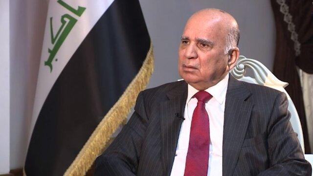 پیام عراق به اتحادیه اروپا درباره لیست سیاه پولشویی و حمایت مالی از تروریسم