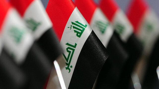 درخواست حمایت عراق از آلمان برای حذف نامش از لیست حامیان تروریسم