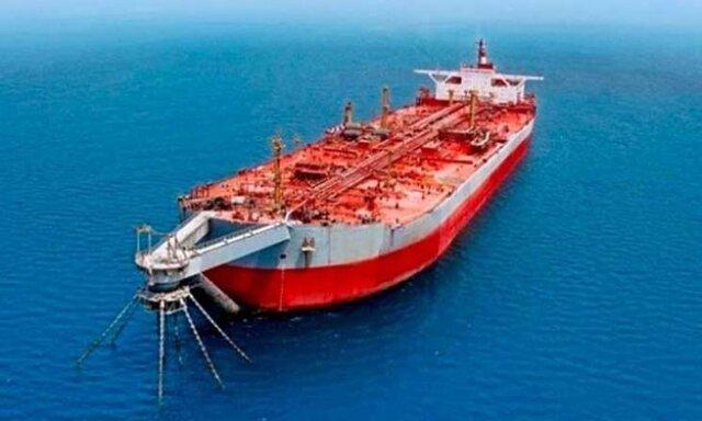 موافقت انصارالله با اعزام تیم فنی برای بررسی وضعیت نفتکش صافر