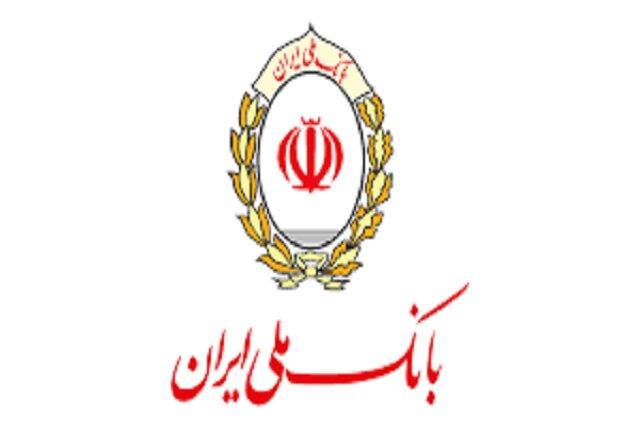 توضیحات بانک ملی ایران برای فروشندگان سهام عدالت