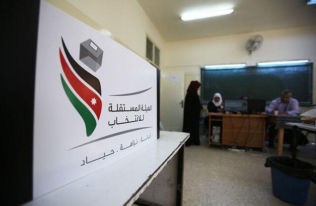گزینههای پیش روی اردن با نزدیک شدن به موعد پایان فعالیت پارلمان