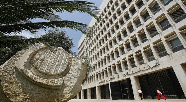 لبنان برای رهایی از بحران اقتصادیاش به یک کشور حوزه خلیج فارس متوسل شد