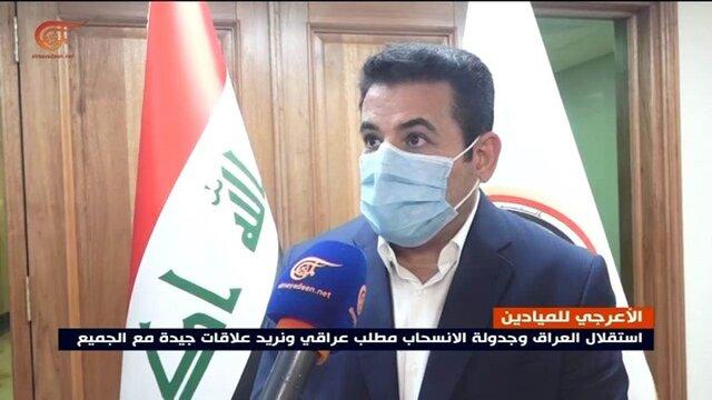 مشاور امنیت ملی عراق هدف مذاکرات استراتژیک با آمریکا را اعلام کرد