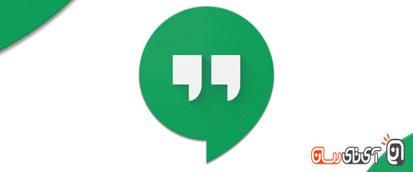 بررسی تخصصی پیامرسان Hangouts: خشک و مجلسی!