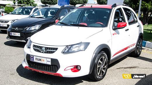 ببینید | رونمایی از خودروی کوئیک آر پلاس محصول جدید شرکت پارس خودرو