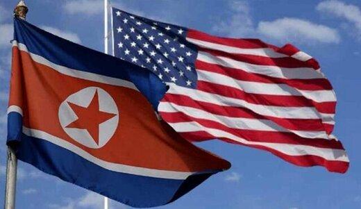 کره شمالی: تلاش سئول بیهوده خواهد بود
