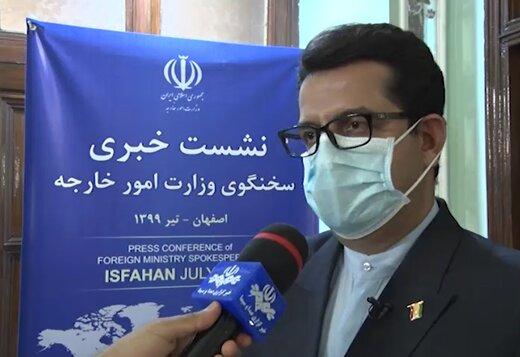 اظهارات تازه سخنگوی وزارت خارجه درباره حادثه نطنز