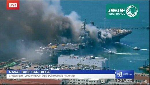 تاره ترین خبرها از انفجار ناوشکن آمریکایی
