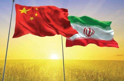 بیانیه چین در سالگرد برجام