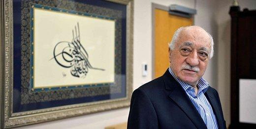 درخواست چندباره ترکیه از آمریکا