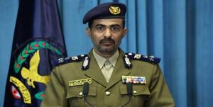 نقش ائتلاف سعودی در واردات مواد مخدر به یمن
