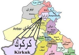 ماجرای تصمیم بازگشت نیروهای پیشمرگه به کرکوک چیست؟