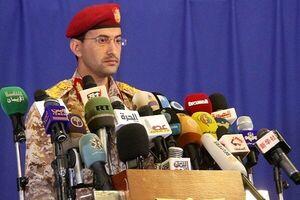حمله به پایگاه نظامی در استان «مأرب» به هنگام نشست فرماندهان سعودی/ تأسیسات عظیم نفتی در منطقه جیزان هدف حمله یمن قرار گرفت