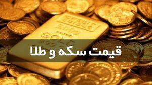 قیمت سکه و طلا همچنان بر مدار صعود +جدول