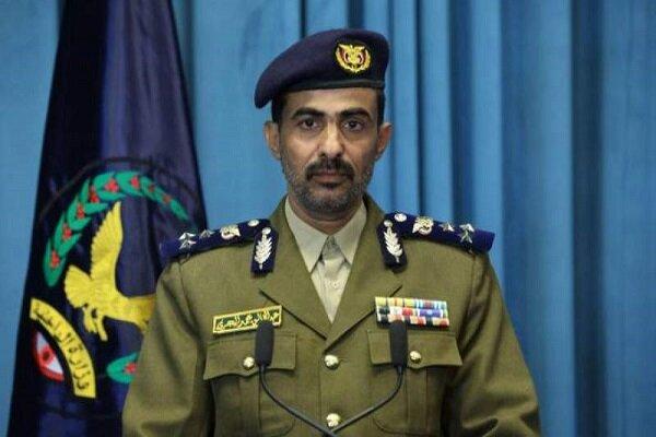 عربستان و امارات در یمن به تجارت مواد مخدر مشغول هستند