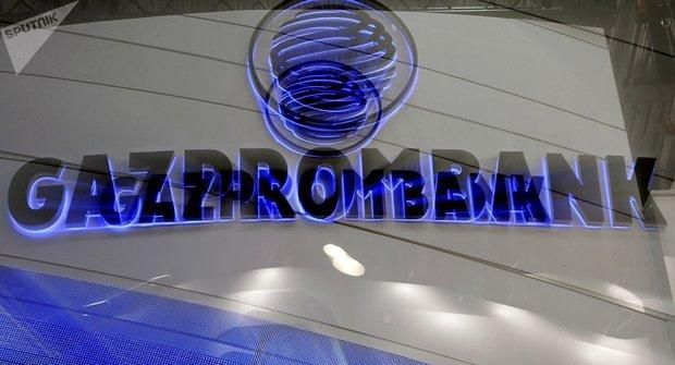 صادرات گاز روسیه به ترکیه متوقف شد