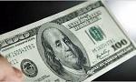قیمت دلار به ۲۰ هزار و ۵۰۰ تومان رسید