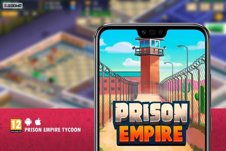 معرفی بازی موبایل Prison Empire Tycoon؛ مدیریت زندان