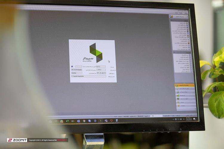 نگاهی به نرمافزار پخش و سفارشگیری سپیدار همکاران سیستم