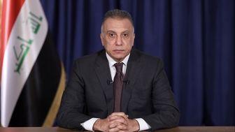 الکاظمی صلاحیت تعیین موعد انتخابات را ندارد