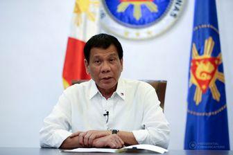 پیشنهاد عجیب و جنجالی رئیس جمهور فیلیپین برای مقابله با کرونا