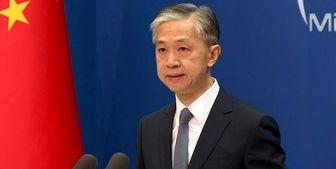 تعلیق توافق چین و نیوزیلند مبنی بر استرداد مجرمان