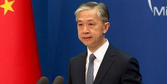 انتقاد چین از نحوه رفتار آمریکا با دانشجویان و محققان چینی