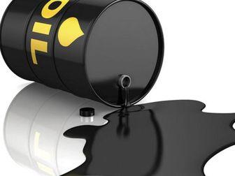 قیمت نفت روند کاهشی به خود گرفت