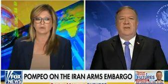 اصرار پامپئو بر ادامه تحریمهای تسلیحاتی علیه ایران
