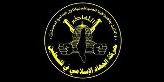هشدار جهاد اسلامی به تلآویو درباره ادامه تجاوزات علیه فلسطینیان