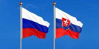 خوشحالی آمریکا از اخراج ۳ عضو سفارت روسیه در اسلواکی