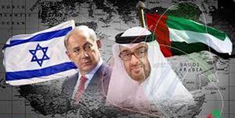 اسرائیل و امارات برای «عادیسازی کامل روابط» به توافق رسیدند