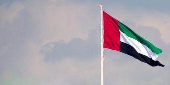 توییت ولیعهد امارات پس از عادیسازی روابط با رژیم صهیونیستی