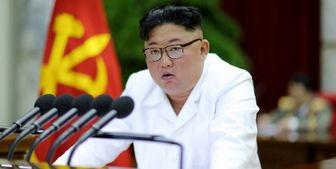 دست رد رهبر کره شمالی به کمک حارجی ها در پی وقوع  سیل