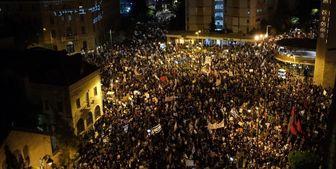 تظاهرکنندگان در قدس اشغالی خواستار استعفای نتانیاهو شدند