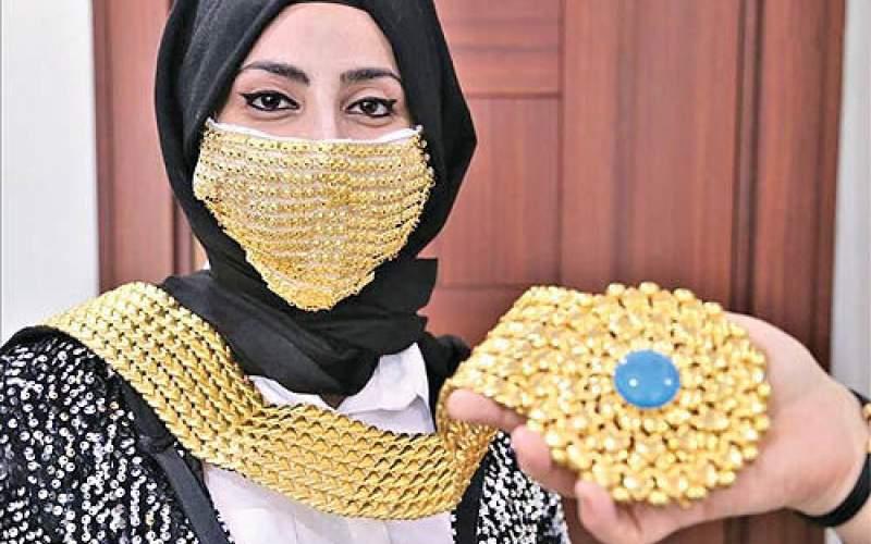 ماسکهای ۳میلیون تومانی با نخ طلا!