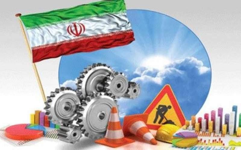 اقتصاد ایران؛ بهشت سوداگران