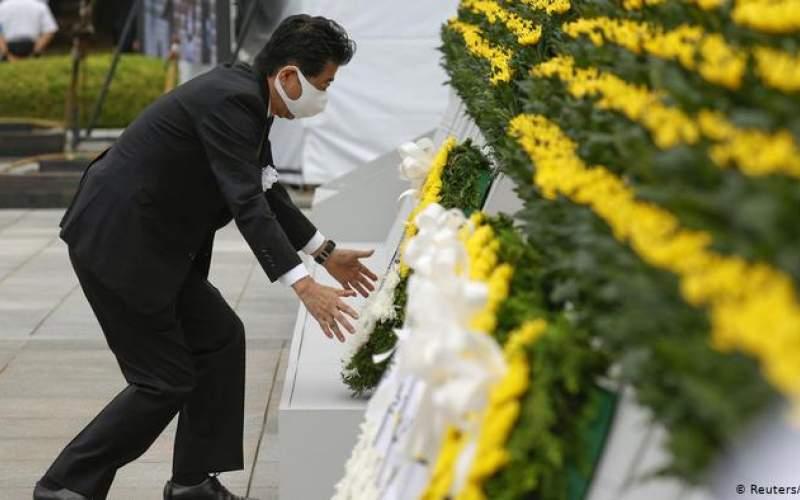 هیروشیما؛ فاجعهای که هرگز نباید تکرار شود