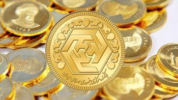 قیمت سکه، نیم سکه، ربع سکه و سکه گرمی امروز دوشنبه ۹۹/۰۵/۲۰ | سکه ۱۳۰ تومان گران شد