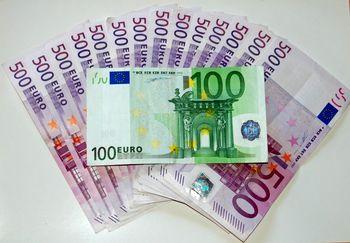 قیمت یورو امروز پنجشنبه ۹۹/۰۵/۲۳
