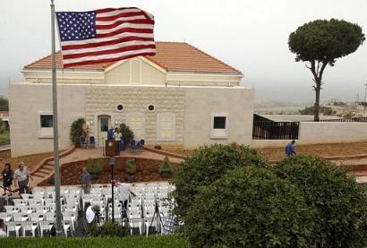 اختصاص کمک ۱۷ میلیون دلاری ایالات متحده به لبنان