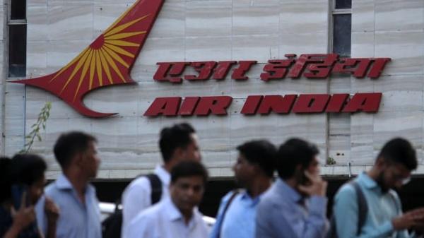 هواپیمای مسافربری هند دچار سانحه شد