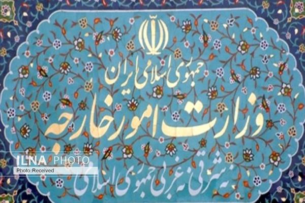 واکنش ایران به بیانیه دبیرکل شورای همکاری خلیج فارس